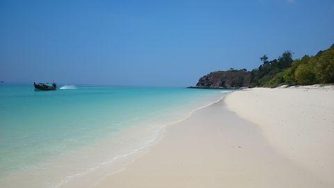 115 Beach, Mergui Archipelago, Andaman Sea, Myanmar ( Burma)