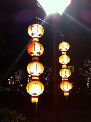 Lantern display in China.