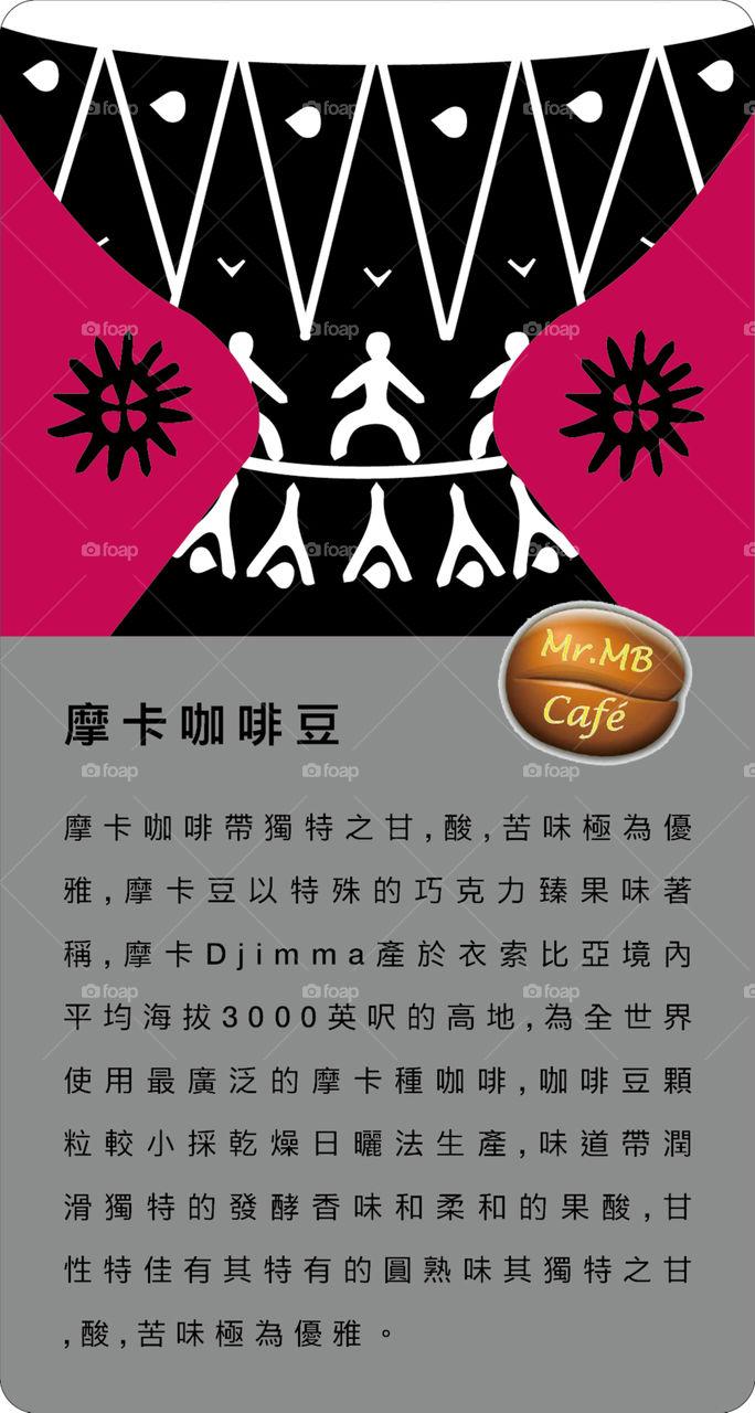 Magic cafe