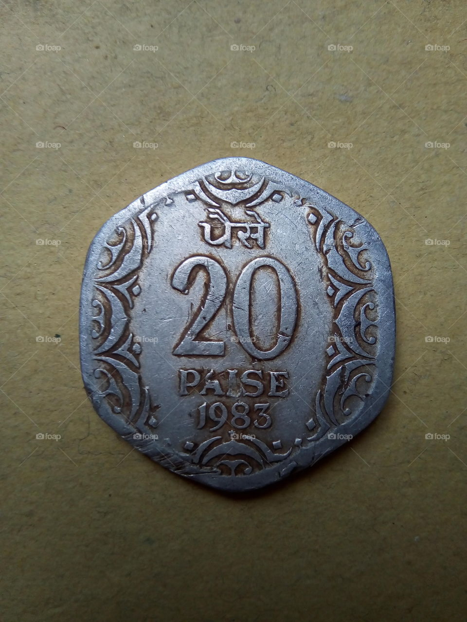 Old Indian 20 Pesa (1/5 of one Rupee) of 1983.