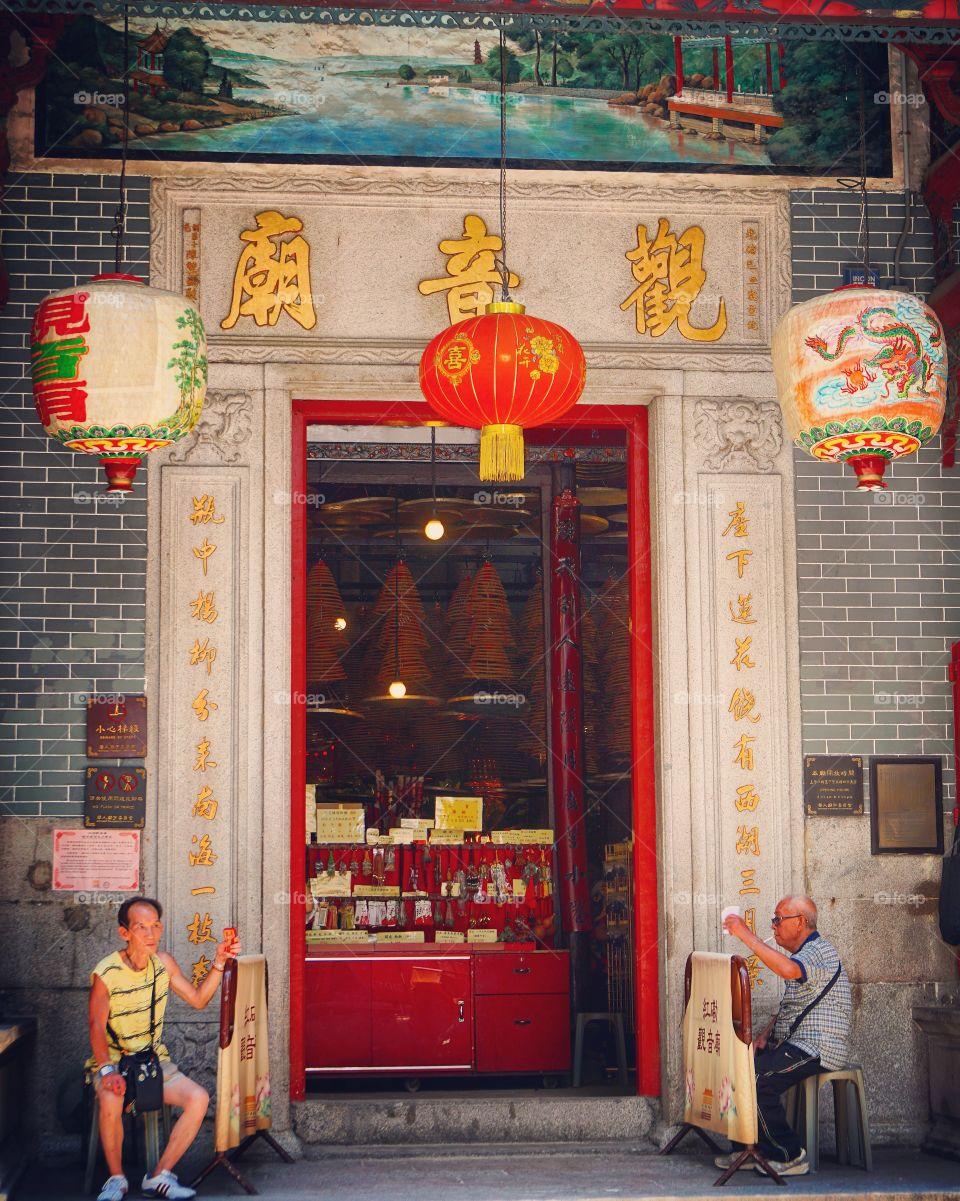 #焚香禮拜 #煙霧瀰漫 #人間煙火 #煙火鼎盛 #觀音 #紅磡 #紅磡觀音廟 #都係煙 #cigars #門外門內 #hunghom #hk #kln #buddhism #buddha #smoking #sony6500 #2018 #紅萬 #lantern #wish #hope #faith #doors